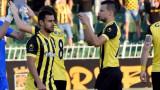 Ботев - Маритимо 0:0 (Развой на срещата по минути)
