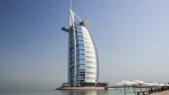 Дубай, 4*