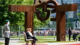 Меркел посрещна седнала премиера на Дания в нарушение на протокола