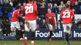 Юнайтед изля гнева си срещу третодивизионен тим