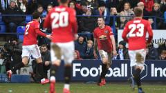 Манчестър Юнайтед разгроми с 6:0 Транмиър Роувърс
