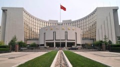 Китай с нови правила за преглед на чуждестранните инвестиции