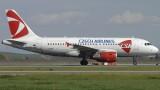 Как се стигна до фалита на Czech Airlines?