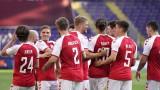 Дания приема ролята на скрит фаворит на Евро 2020