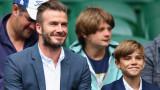 Синът на Дейвид Бекъм е сред най-големите фенове на Sofia Open