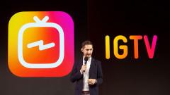 Новата функция на Instagram