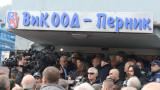 Кризата в Перник била заради погрешен модел на управление на ВиК сектора