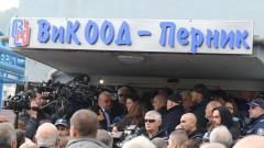 Омбудсманът сезирал КЕВР и МОСВ за водната криза в Перник през октомври