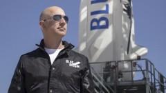 $28 млн., за да летиш с Джеф Безос в космоса