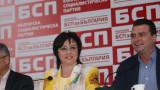 ГЕРБ губи подкрепа, нахъсва Нинова Националния съвет на партията