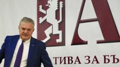 Петков обвини лично Борисов за бедствието в Перник