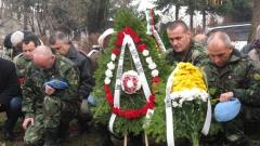 12 години от трагедията в Кербала