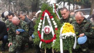 16 години от атентата в Кербала