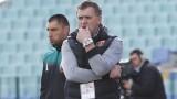 Бруно Акрапович избра футболистите за мача с Ботев (Враца)
