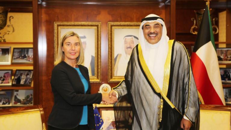 ЕС откри свое дипломатическо представителство в Кувейт