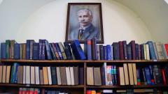 """""""Преводът"""" на Вазов с акт от Министерството на културата"""