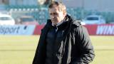 Бруно Акрапович: Христо Крушарски ми има доверие за всичко, което правя в Локомотив
