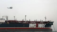 "Иран освободи британския танкер ""Стена Имперо"""