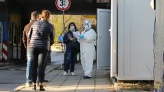 Два PCR теста за неваксинираните българи при влизане в Кипър