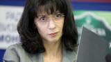 Моника Станишева заплаши ГЕРБ със съд
