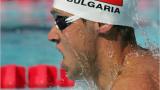 Александров подобри нов рекорд в САЩ