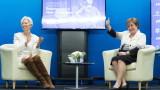 Спрягат Кристалина Георгиева за шеф на Международния валутен фонд