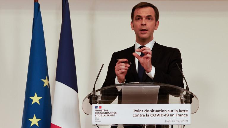 Франция забрани събирането на повече от шест души на открито,