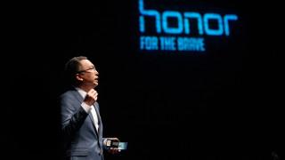 Honor, която се отдели от Huawei, вече е договорила доставки на чипове