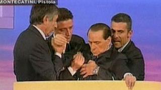 Нов инцидент засили опасенията за здравето на Берлускони