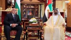 Борисов покани емиратските инвеститори у нас