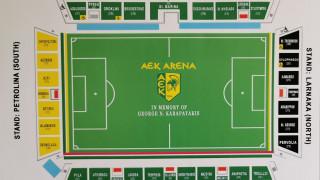 Левски получава 370 билета за гостуването на АЕК (Ларнака)