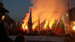 Над 150 души участваха в Българския марш за годишнината от Ньойския договор