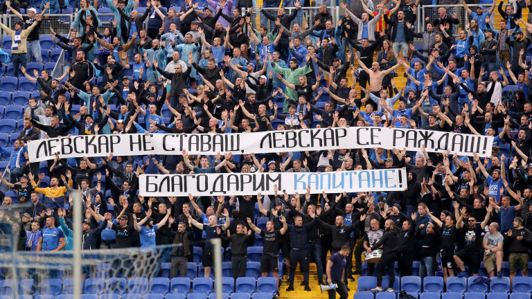 Фенклубове на Левски призовават за обединение и пълна подкрепа за Сираков