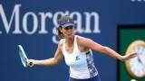 Феноменална Цветана Пиронкова мина и през Корне и е на 1/4-финал на US Open