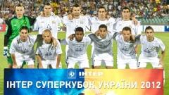 Три украински клуба последваха съдбата на ЦСКА и Локо (Сф)