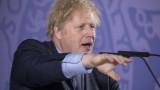 Борис Джонсън взима присърце борбата с климатичната криза