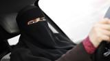 Саудитска Арабия позволява на жените да управляват камиони и мотоциклети