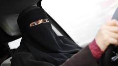 Саудитска Арабия скочи на мъж, заплашил да изгаря жени шофьори
