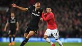 Манчестър Юнайтед - Севиля 1:2 (Развой на срещата по минути)