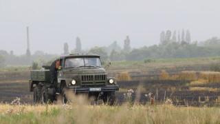 Пожар над Сливница, установени са двама виновни