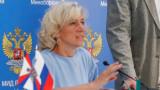 Русия предлага взаимни инспекции със САЩ по ядрения договор