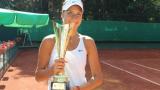 Джулия Терзийска на полуфинал в Египет!