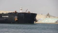 Разчистено е корабното задръстване в Суецкия канал