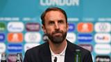 Саутгейт иска да води Англия и в Катар