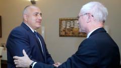 Образованието е приоритет, изтъква Борисов пред Ромпой