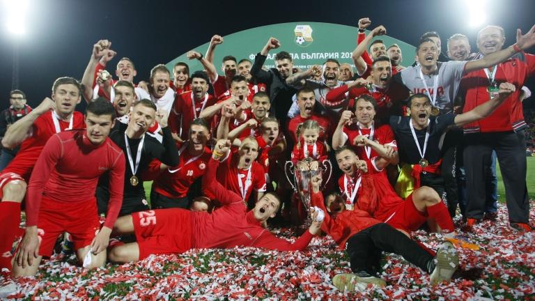 Велико! Трофеите на ЦСКА - 60 за 68 години!