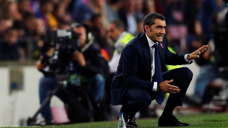 Наставникът на Барселона - Ернесто Валверде похвали своите възпитаници, които