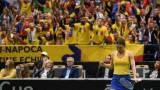 """Румъния детронира Чехия, """"Фед Къп"""" ще има нов носител"""