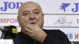 Венцеслав Стефанов: Дано доживеем нов голям успех на българския футбол