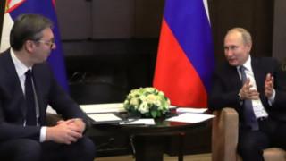 Путин подкрепи Сърбия на Балканите и предупреди, че САЩ готвят космоса за война